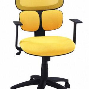 Scaune de birou ergonomice OFF 918