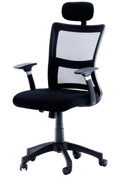 Scaune de birou ergonomice OFF 601