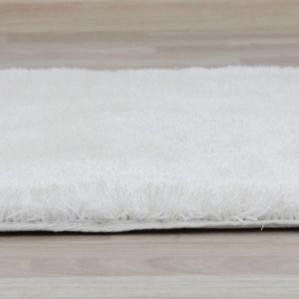 Covor 80x150 cm, alb, AMIDA