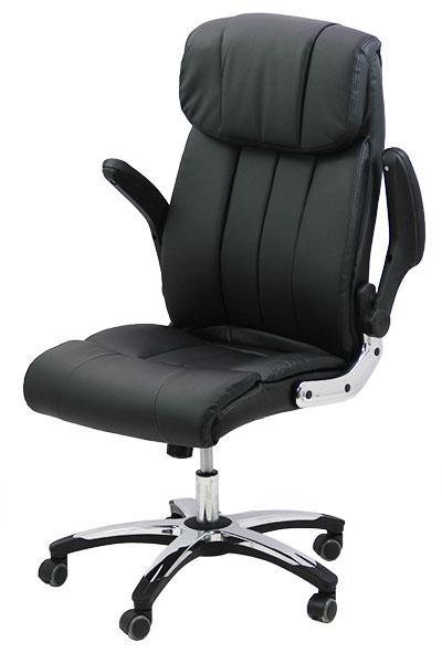 Scaun ergonomic de birou OFF 317