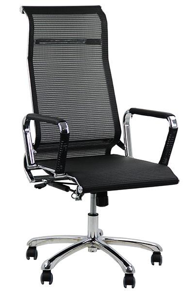 Scaune ergonomice de birou OFF 940